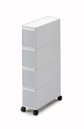 Tall Stocker 6 Drawers Ministry Of International Trade And Industry